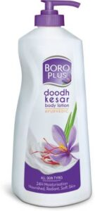 Boro Plus Body Lotion | Best Body Lotions in India
