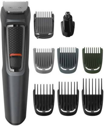 PHILIPS PH-MG3747 | Best Trimmer for Men in India | Best Trimmer for Men in India